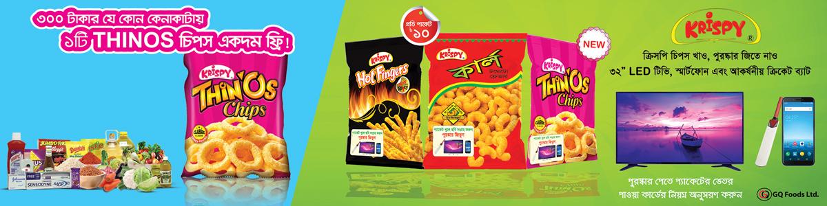 Ghore Bazar - Best Online Grocery Shop in Dhaka | Buy